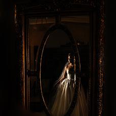 Wedding photographer Martynas Ozolas (ozolas). Photo of 13.09.2018