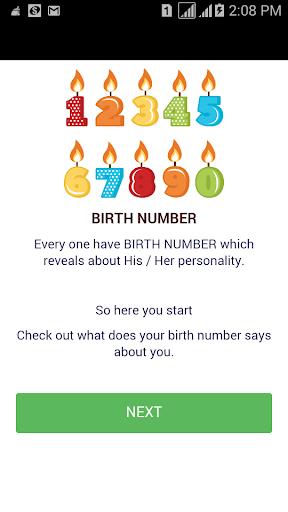 你的出生人数