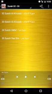 Sheikh Sudais Korán MP3 20-35 - náhled
