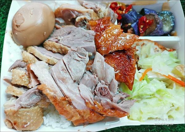吳記南京板鴨(原李嘉興),台北超平價便當、滷味、板鴨店