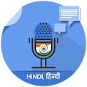 Hindi Voicepad - Speech to Text icon