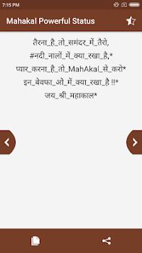 Latest Mahakal Status 2018 Poster