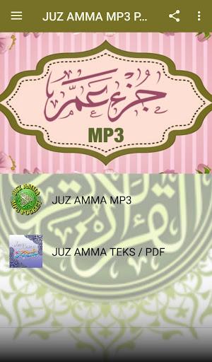 JUZ AMMA MP3 POCKET by applicationglobal (Google Play