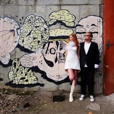 Wedding photographer Nikolay Samara (Samara). Photo of 08.04.2013