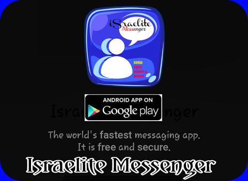 Israelite Messenger IM
