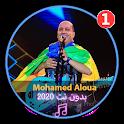 اروع الاغاني القبائلية محمد علاوة بدون نتAlawa2020 icon