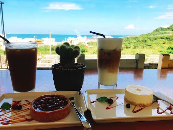 白日夢Tea & Café,欣賞海景重溫國小青春記憶