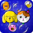Bulles pop! (Supprimer AD) icon