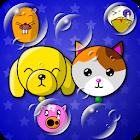 Bubbles POP! (Remove ad) icon