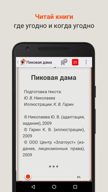 Бесплатное мобильное полно русское фото 301-325