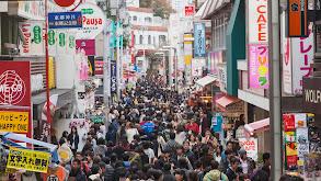 Harajuku el barrio de la moda thumbnail