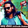 com.akad_aukat_attitude_status.shayari