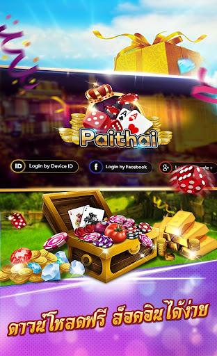 ดัมมี่Paithai - เกมไพ่ออนไลน์ screenshot