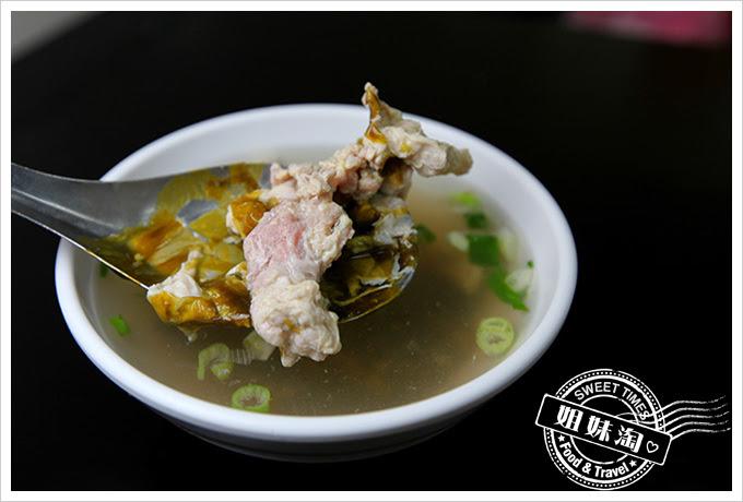 阿霞燒肉飯紫菜蛋花湯