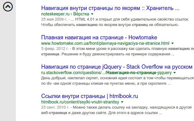 Page navigation