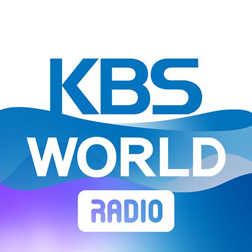 KBSワールドラジオ