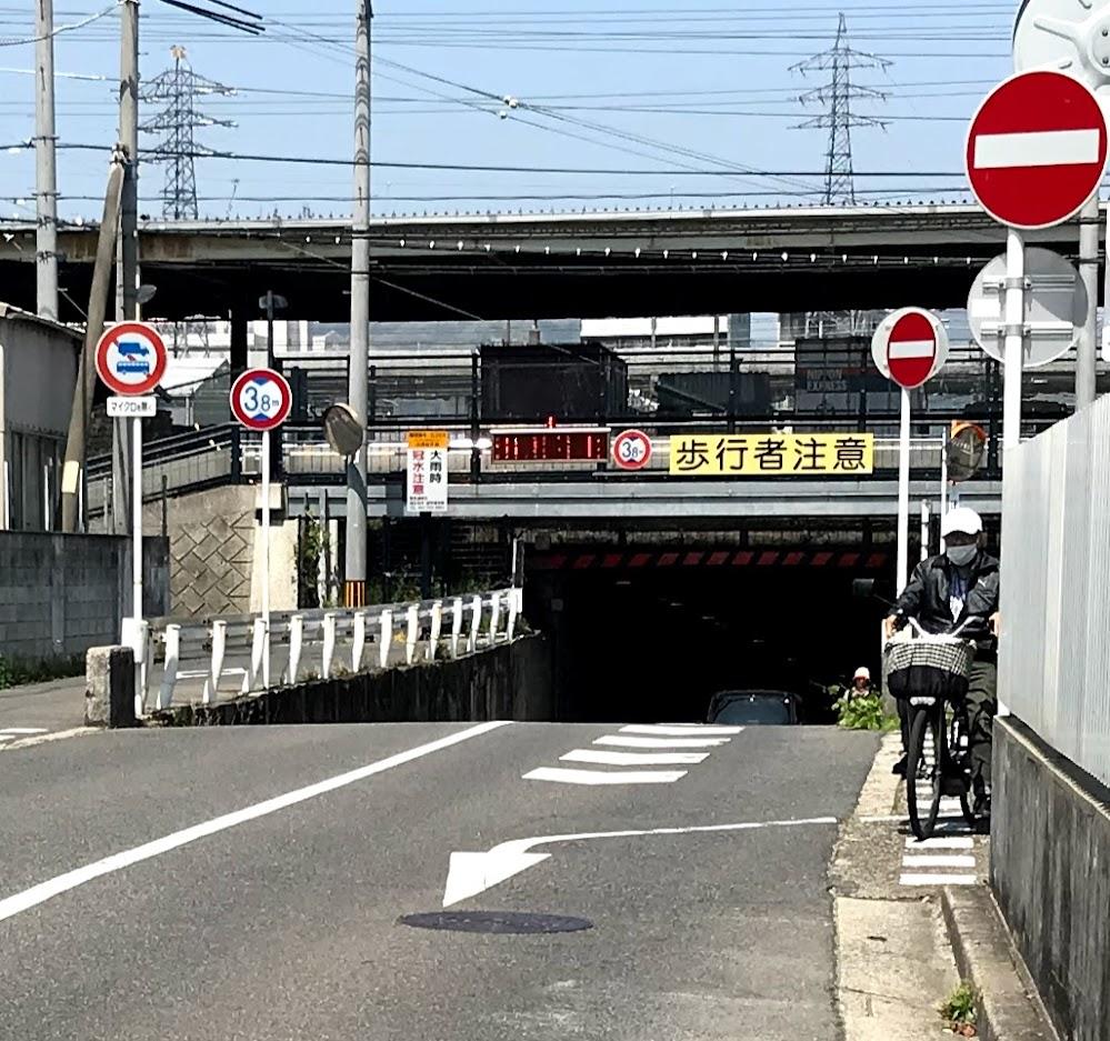 大洲~イオンに抜けるトンネル