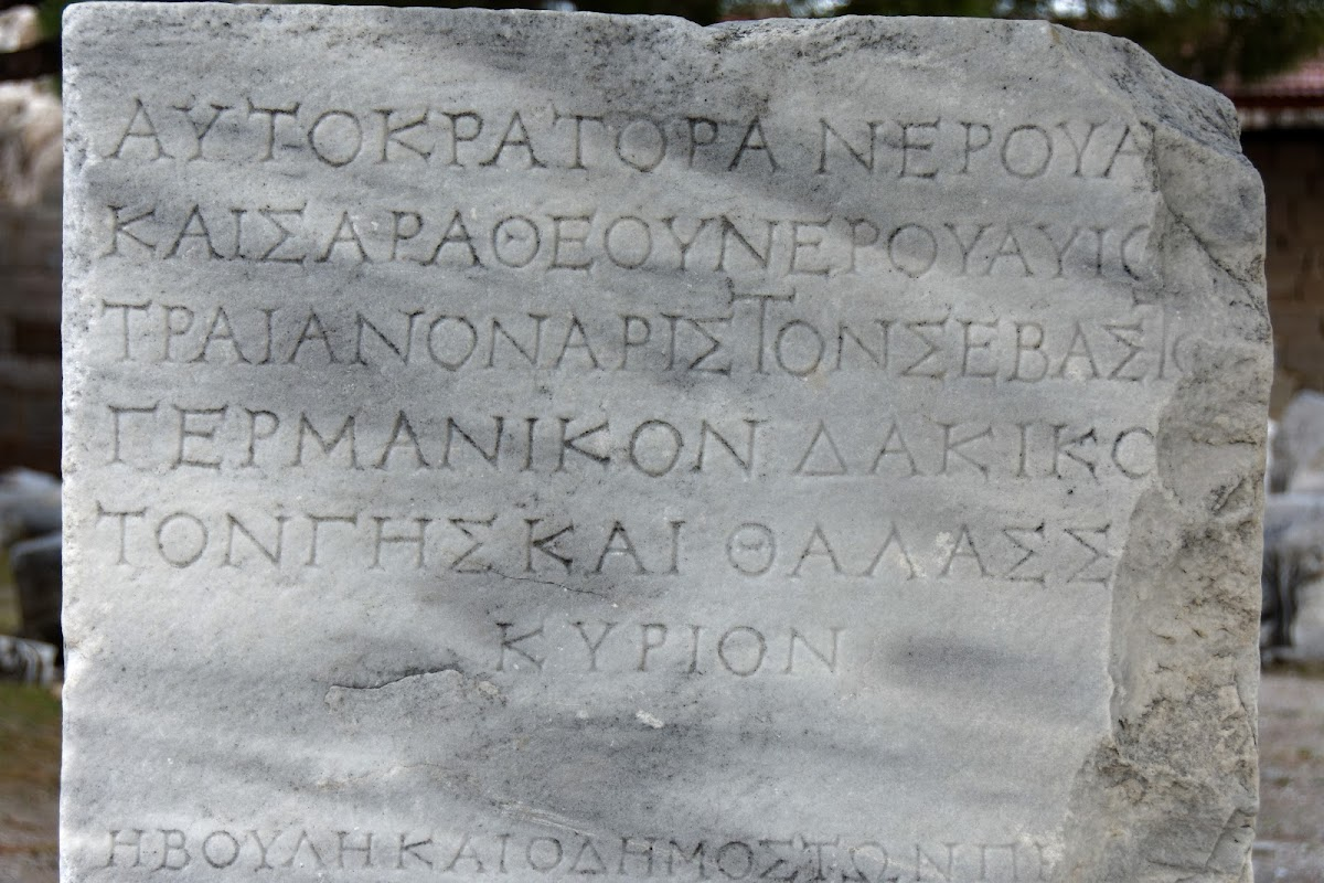 Inscription of Autokrater, Caesar of God, Trajan as Lord of the Land and Sea