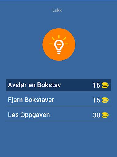 Norsk Mat Quiz: Gjett Kjente Matvarer fra Butikken apktram screenshots 15