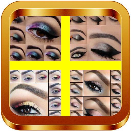 眼部化妝教程 生活 App LOGO-硬是要APP