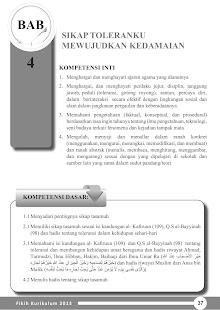 Download Buku Siswa Kelas 7 MTs Al-Qur'an Hadis Revisi 2014 For PC Windows and Mac apk screenshot 14