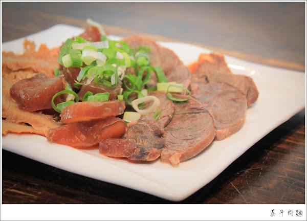 牛肉軟嫩CP值高~黑色系簡約風-蓁牛肉麵
