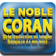 Le Noble Coran Download on Windows