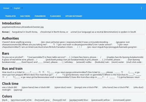 Korean English Translator Free app (apk) free download for Android/PC/Windows screenshot