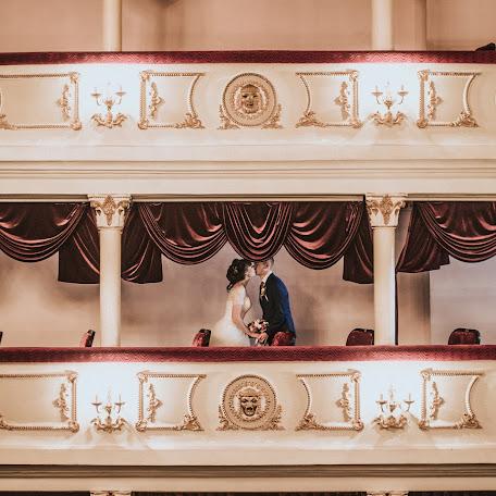 Свадебный фотограф Никита Квер (nikitakver). Фотография от 07.02.2018