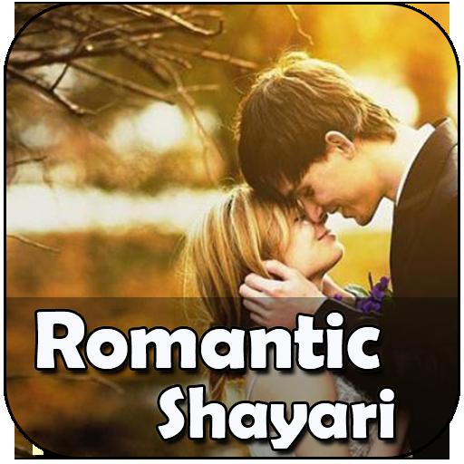 App Insights: Romantic Shayari : Status & Shayari Collection