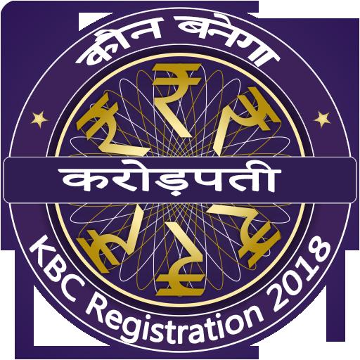 KBC Registration 2018