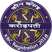 KBC Registration 2018