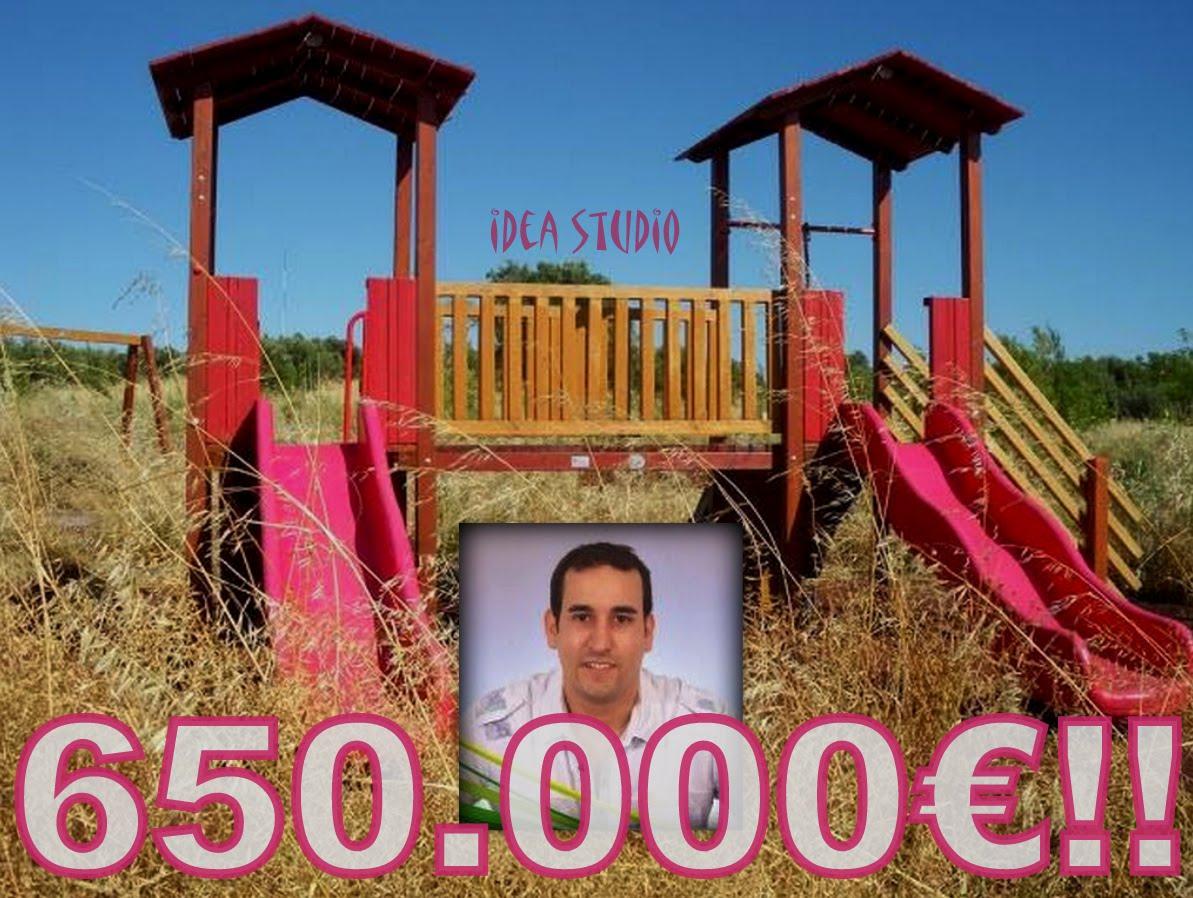 """Σπάτα, Άρτεμις - """"Τά παιδία παίζει"""" με 650.000€ στον αέρα!"""