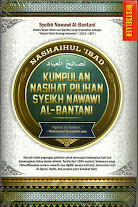 Nashaihul Ibad, Kumpulan Nasihat Pilihan Syeikh Nawawi al-Bantani | RBI