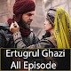 Download Ertugrul Ghazi All Episode in Urdu | Hindi For PC Windows and Mac