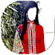Dopatta Women Photo Frames 2018 (app)