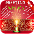 Greeting And Wishes Animated Images Pictures Gifs icon