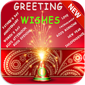 Greeting And Wishes Animated Images Pictures Gifs