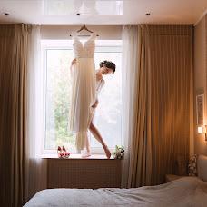 Wedding photographer Galina Travina (Travina). Photo of 18.09.2016