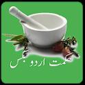 Hikmat Urdu Books , Hikmat ki Kitabain icon