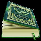 Kitab Hadits Bulughul Maram