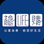 Tải Game 龍Life購