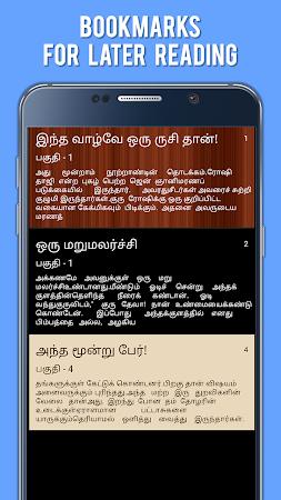 Kids Zen Stories in Tamil 7.0 screenshot 2058010