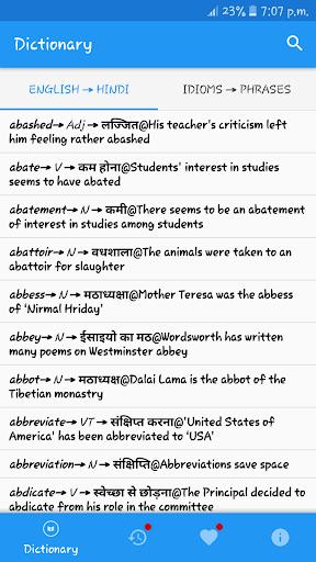 Download English Hindi Dictionary Free Google Play softwares