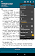 screenshot of ReadEra - book reader pdf, epub, word