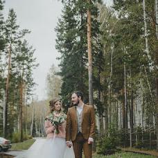 Wedding photographer Irina Spicyna (irinaspitsyna). Photo of 28.09.2017