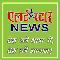 Alert Star News icon