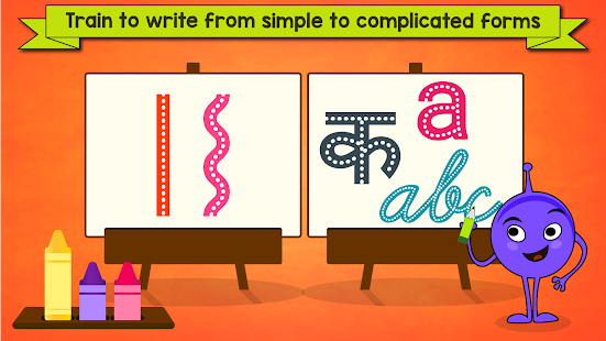 Tracing Letters & Numbers - ABC Kids Games Screenshot