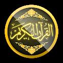 Quran + Translation + Audio   2021 icon