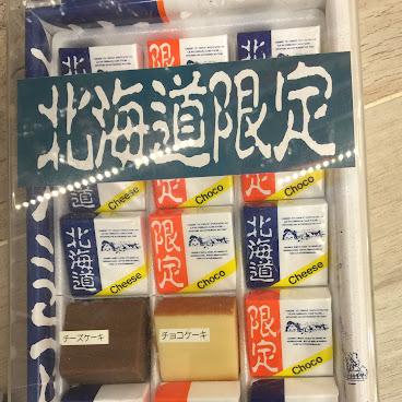 北海道蛋糕